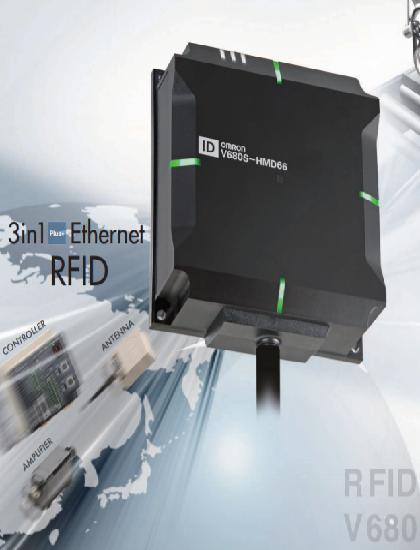 v680-RF-ID.png